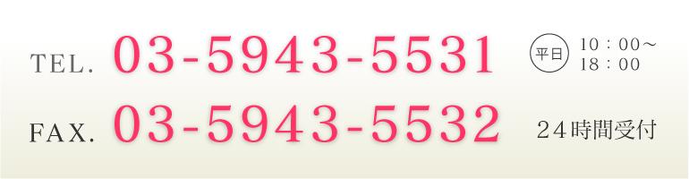 phone-fax